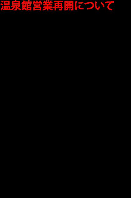 福岡 県 コロナ ウイルス 感染 者 31 日